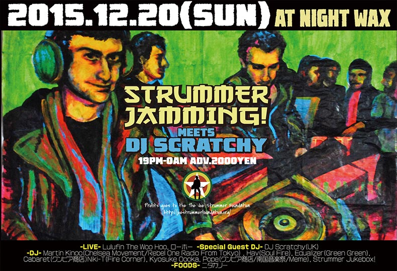 Osaka Japan - Joe Strummer Foundation